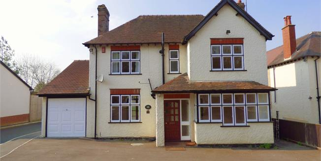 Offers Over £400,000, 5 Bedroom Detached House For Sale in Tuffley, GL4