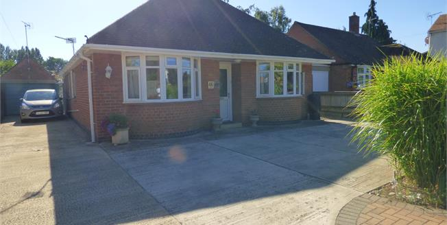 Offers Over £350,000, 4 Bedroom Detached Bungalow For Sale in Longford, GL2