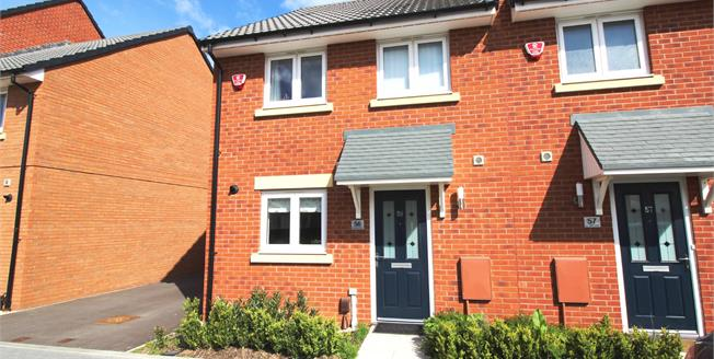 Offers in the region of £240,000, 3 Bedroom End of Terrace House For Sale in Bristol, BS5