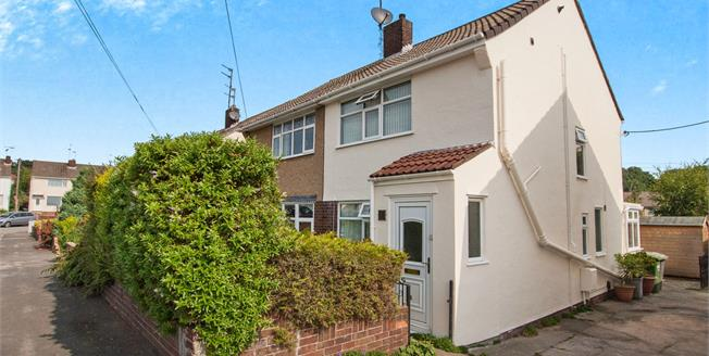 Offers in the region of £225,000, 3 Bedroom Semi Detached House For Sale in Bristol, BS15