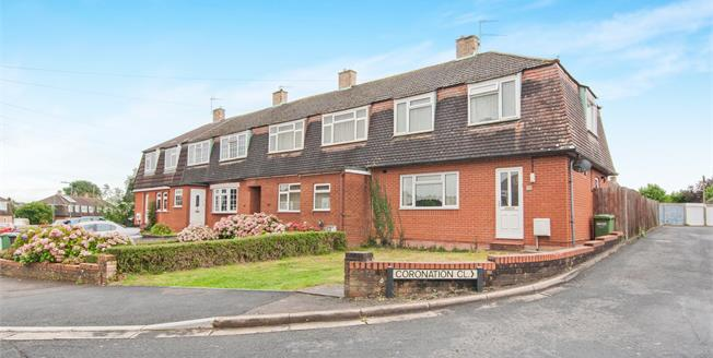 Asking Price £210,000, 3 Bedroom End of Terrace House For Sale in Warmley, BS30
