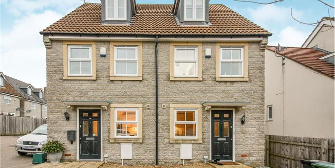 Offers in excess of £240,000, 3 Bedroom Semi Detached House For Sale in Kingswood, BS15