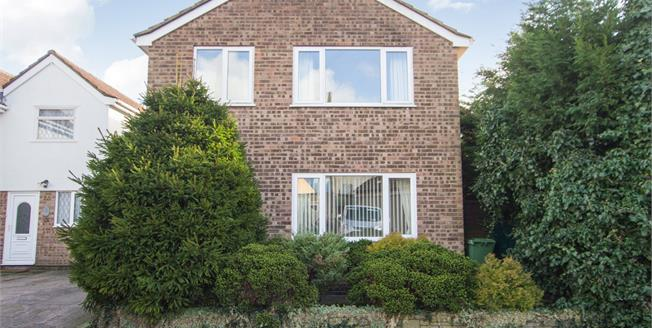 Asking Price £340,000, 4 Bedroom Detached House For Sale in Patchway, BS34