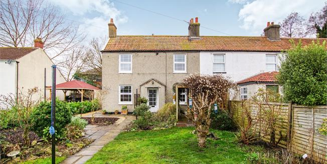 Offers in excess of £270,000, 2 Bedroom End of Terrace Cottage For Sale in Almondsbury, BS32