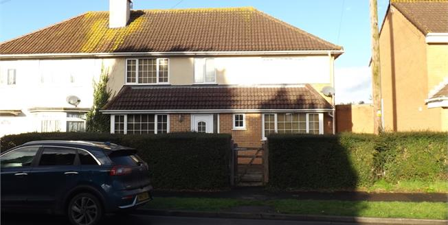 Asking Price £350,000, 5 Bedroom Semi Detached House For Sale in Patchway, BS34