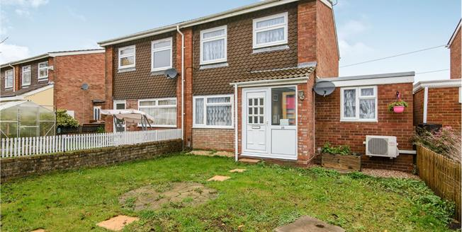 £250,000, 4 Bedroom Link Detached House For Sale in Patchway, BS34