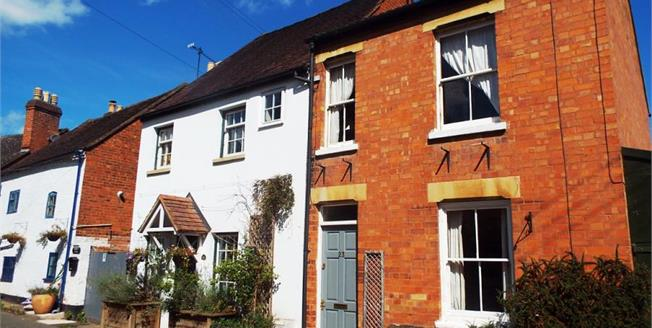 Asking Price £155,000, 2 Bedroom Semi Detached House For Sale in Powick, WR2