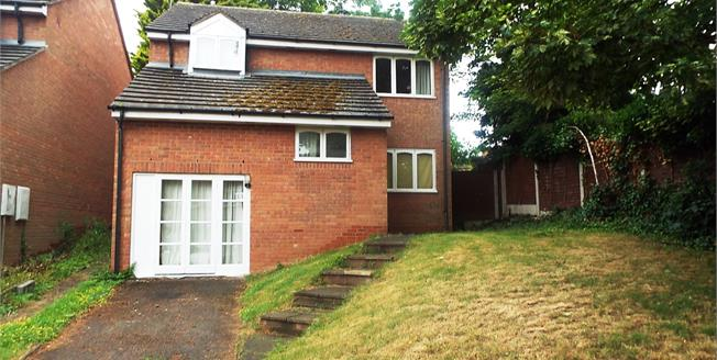 Offers Over £280,000, 4 Bedroom Detached House For Sale in Worcester, WR5