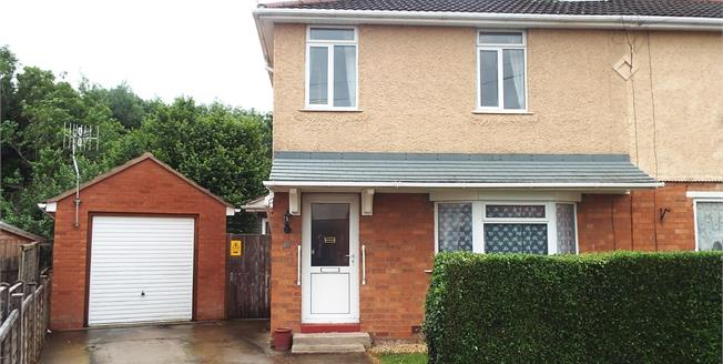 Guide Price £195,000, 3 Bedroom Semi Detached House For Sale in Worcester, WR5
