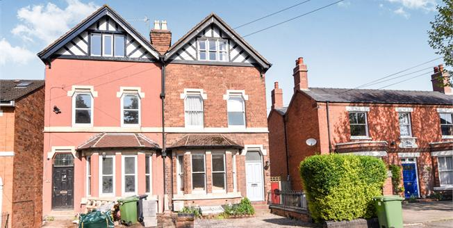 Guide Price £375,000, 4 Bedroom Semi Detached House For Sale in Worcester, WR3