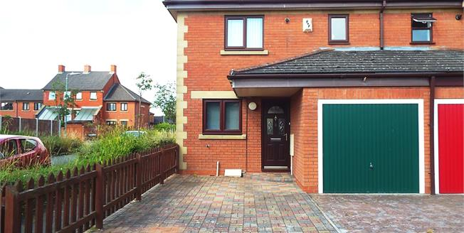Asking Price £200,000, 3 Bedroom End of Terrace House For Sale in Worcester, WR5