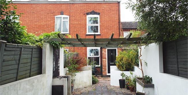 Asking Price £160,000, For Sale in Worcester, WR3