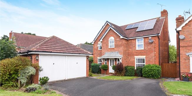 Offers in the region of £320,000, 4 Bedroom Detached House For Sale in Worcester, WR4