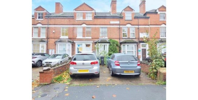 Asking Price £80,000, 1 Bedroom Flat For Sale in Worcestershire, WR1