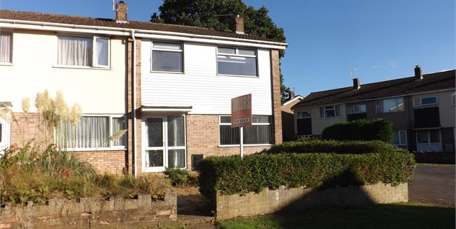 Asking Price £200,000, 3 Bedroom End of Terrace House For Sale in Yate, BS37