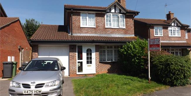 Offers in the region of £300,000, 3 Bedroom Detached House For Sale in Chipping Sodbury, BS37