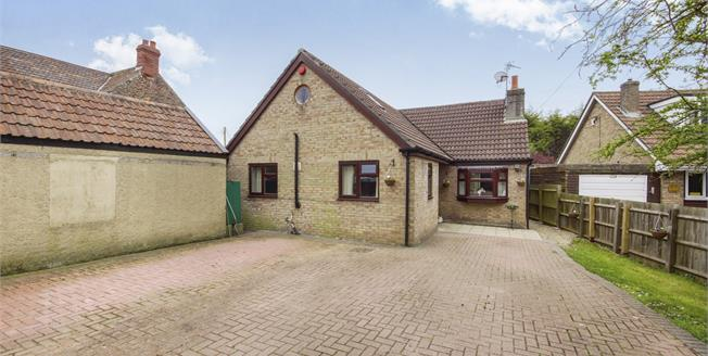 Asking Price £395,000, 5 Bedroom Detached House For Sale in Yate, BS37