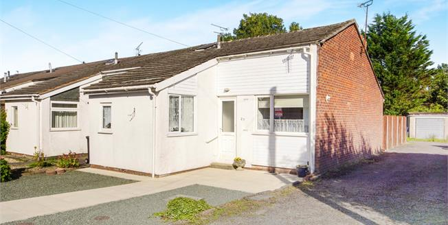 Offers in the region of £225,000, 2 Bedroom End of Terrace Bungalow For Sale in Yate, BS37