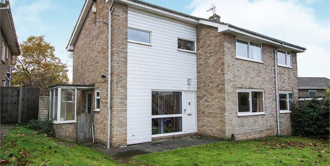 Offers Over £330,000, 4 Bedroom Detached House For Sale in Chipping Sodbury, BS37