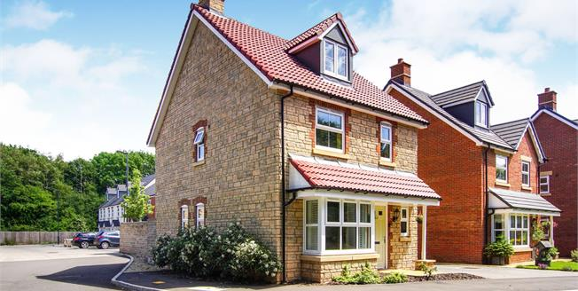 Asking Price £420,000, 4 Bedroom Detached House For Sale in Yate, BS37