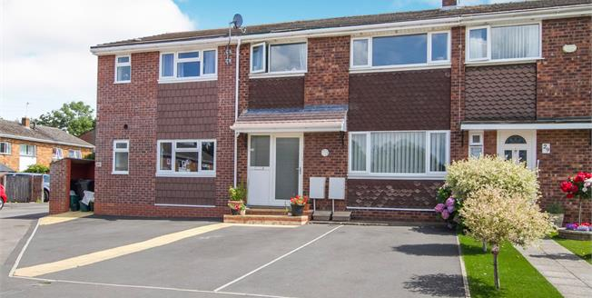 Offers in the region of £165,000, 2 Bedroom Flat For Sale in Yate, BS37
