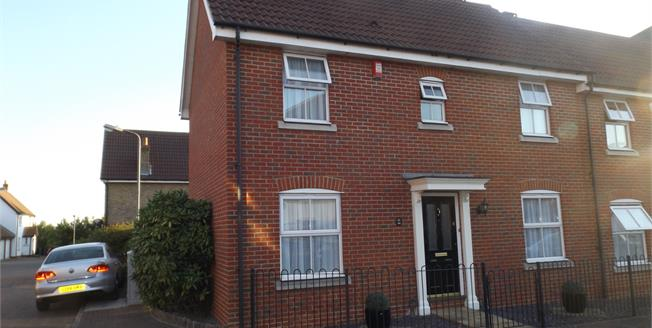 Asking Price £350,000, 3 Bedroom End of Terrace House For Sale in Chafford Hundred, RM16