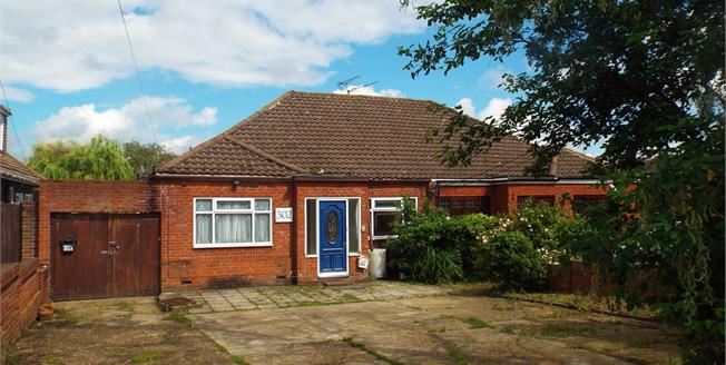 Asking Price £350,000, 2 Bedroom Semi Detached Bungalow For Sale in Romford, RM5
