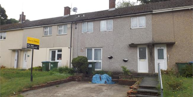 Asking Price £177,500, For Sale in Southampton, SO18