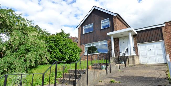 Asking Price £200,000, 3 Bedroom Detached House For Sale in Nottingham, NG3