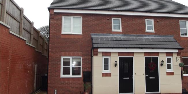 £195,000, 3 Bedroom Semi Detached House For Sale in Nottingham, NG3