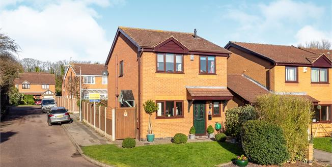 Asking Price £245,000, 4 Bedroom Detached House For Sale in Gedling, NG4