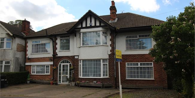Guide Price £350,000, 6 Bedroom Detached House For Sale in Arnold, NG5