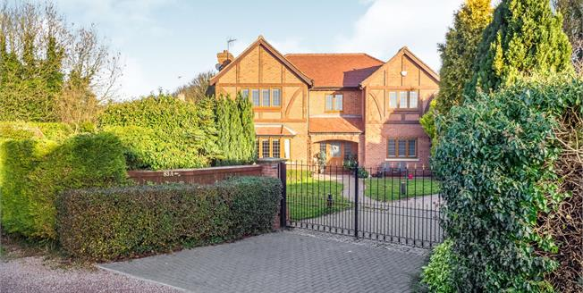 Offers in the region of £750,000, 5 Bedroom Detached House For Sale in Gedling, NG4