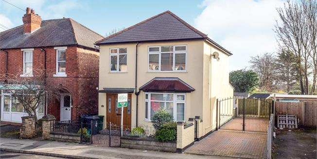 £250,000, 4 Bedroom Detached House For Sale in Carlton, NG4