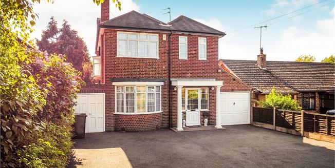 Guide Price £525,000, 5 Bedroom Detached House For Sale in Redhill, NG5