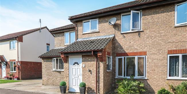 Guide Price £220,000, 4 Bedroom Semi Detached House For Sale in Attleborough, NR17