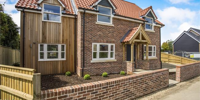 Guide Price £475,000, 4 Bedroom Detached House For Sale in Attleborough, NR17