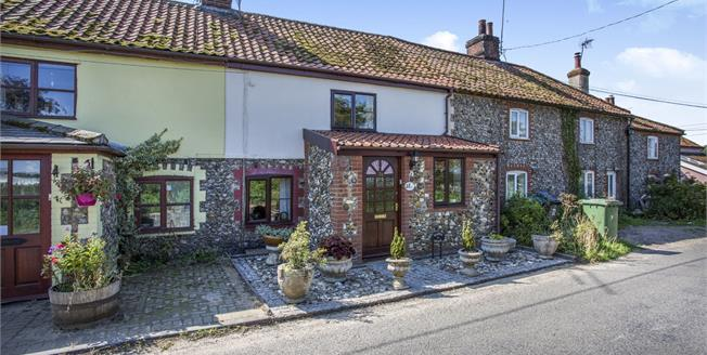 Guide Price £240,000, 3 Bedroom Terraced Cottage For Sale in East Harling, NR16