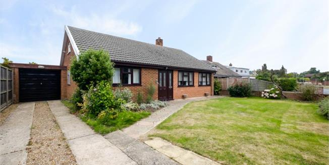 Offers Over £260,000, 3 Bedroom Detached Bungalow For Sale in Beccles, NR34