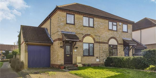 Offers Over £285,000, 3 Bedroom Semi Detached House For Sale in Walnut Tree, MK7