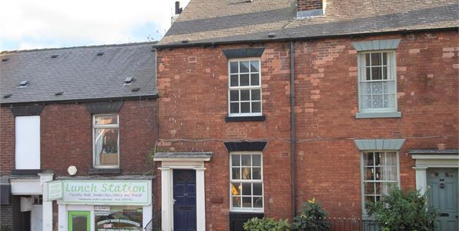 Guide Price £220,000, 3 Bedroom End of Terrace House For Sale in Sheffield, S10