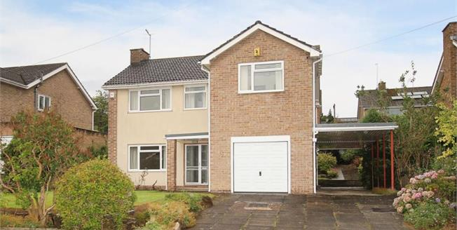 £425,000, 4 Bedroom Detached House For Sale in Sheffield, S11