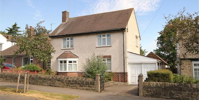 £395,000, 3 Bedroom Detached House For Sale in Sheffield, S17