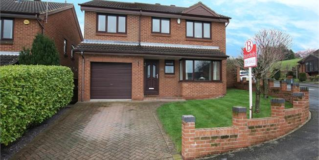Offers in the region of £280,000, 5 Bedroom Detached House For Sale in Thorpe Hesley, S61
