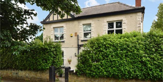 Guide Price £145,000, 3 Bedroom Detached House For Sale in Sheffield, S5