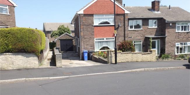 £100,000, 3 Bedroom End of Terrace House For Sale in Sheffield, S5