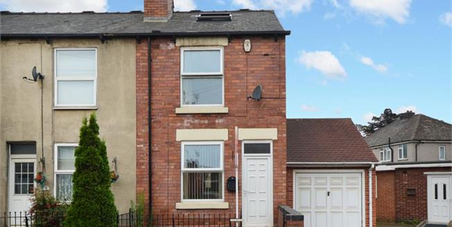 Guide Price £60,000, 2 Bedroom End of Terrace House For Sale in Sheffield, S9