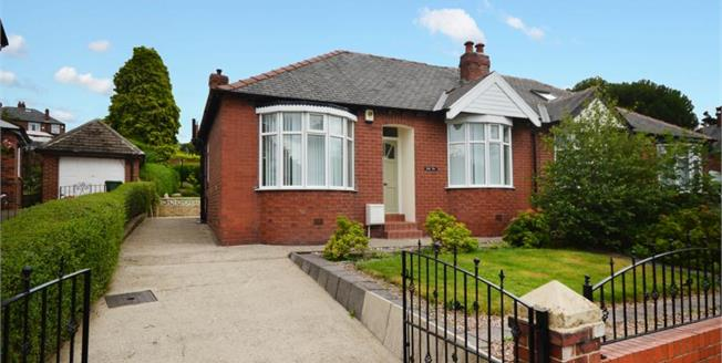 Guide Price £150,000, 2 Bedroom Semi Detached House For Sale in Sheffield, S5