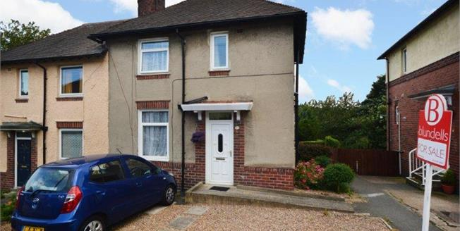 £75,000, 2 Bedroom Semi Detached House For Sale in Sheffield, S5