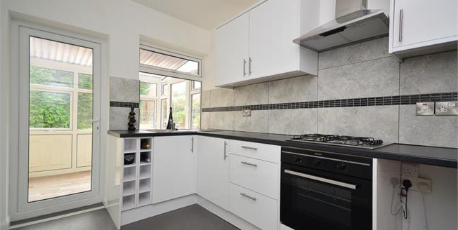 Guide Price £115,000, 2 Bedroom House For Sale in Sheffield, S5